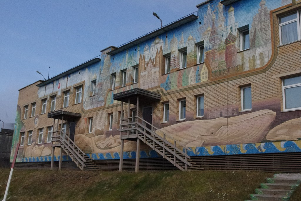 The school for 40 pupils. The artwork was done a few years ago by students at the St Petersberg School of Arts.